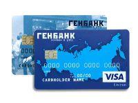 """""""Генбанк"""" начал работать с картами Visa в Крыму, 9 февраля 2016"""