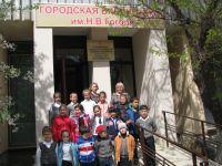 """Библиотечный бульвар """"Страна по имени Детство"""", 12 апреля 2016"""