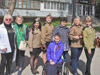 «Георгиевская лента» в Саках, 22 апреля 2016