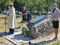 В Саках почтили жертв депортации народов Крыма, 18 мая 2016