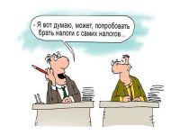 Власти Крыма подумывают ввести курортный сбор