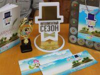 Программа фестиваля «Интеллигентный сезон - 2016»