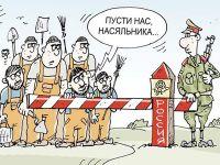 "Сакчанка ""прописала"" у себя шестерых Узбеков"