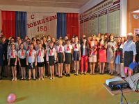 7 октября Сакской школе №4 исполнилось 150 лет