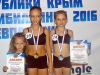 Юнные сакчанки участвовали в турнире по бодибилдингу