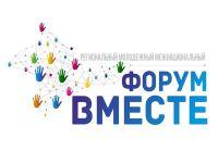 В Саках пройдет молодежный межнациональный форум