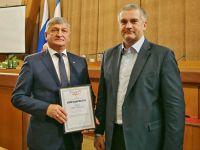 Андрею Ивкину вручена Благодарность Главы Республики Крым