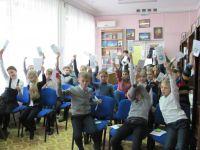 День толерантности в городской библиотеке им.Н.В.Гоголя, 16 ноября 2016