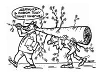 Почему в Саках у главы администрации 7 замов