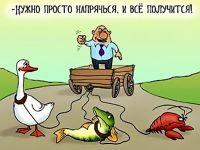 Районами Крыма к 2019 году будут руководить только мэры, 31 декабря 2016