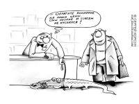 Крымские отельеры готовы снижать цены