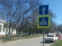 В центре Сак возобновляется старая схема автомобильного движения