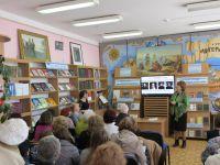 VIII Гоголевские литературные чтения в Саках