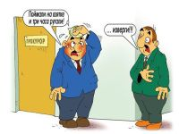 Сакчане смогут приватизировать своё жильё в общежитиях, 16 апреля 2017