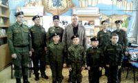 В городской библиотеке молодые казаки, 23 апреля 2017