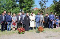 Сакчане почтили память жертв депортации народов Крыма