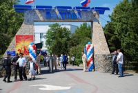 В Саках завершился фестиваль «Жёлтый батискаф»