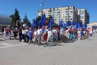 Город Саки отметил День России