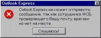 Прокуратура занялась сакской администрацией