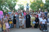 День семьи, любви и верности в Саках, 8 июля 2017