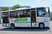 Между Саками и Симферополем запустили автобус с пандусом