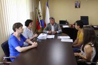 Казначейство завершило проверку администрации города Саки