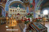 День крещения Руси в Саках