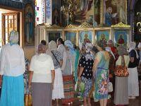 1029-летие Крещения Руси в Саках, 28 июля 2017