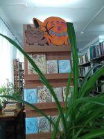 """""""Кот в мешке"""" в городской библиотеке им. Н.В.Гоголя"""