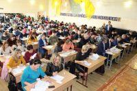 Большой этнографический диктант в Саках