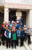 Учащиеся сакской гимназии в городской библиотеке, 15 ноября 2017