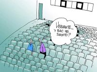 Сакам выделят 10 млн рублей на кино