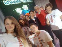 Сакскские школьники приняли участие в фестивале КВН, 19 декабря 2017