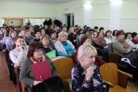 В Саках прошла педагогическая конференция