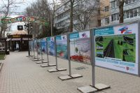 В Саках обновилась фотовыставка на ул.Революции