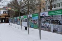 Обновилась фотовыставка на улице Революции