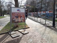 Обновилась фотовыставка «Крымская весна. Строим будущее»