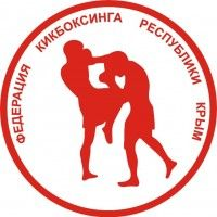 Чемпионат Саки по кикбоксингу