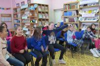 Открытие Недели детской книги