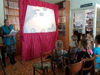 Закрытие Недели детской книги в городской библиотеке
