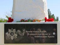 День освобождения Сак от фашистов