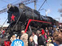 В Саки прибыл «Поезд Победы», 13 апреля 2018