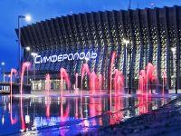 Открылся новый аэропорт Симферополя