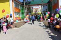 В Саках после реконструкции открылся детский сад