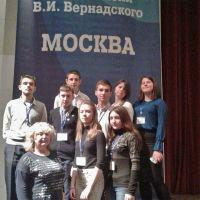 Сакские школьники на научном конкурсе в Москве