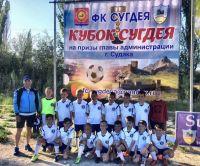 Сакчане победили на Кубке Сугдея-2018