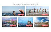 Саки - самый популярный СПА курорт России