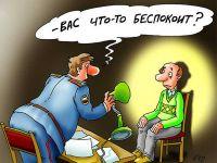 Личный прием зампрокурора Крыма