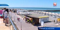Сакские пляжи открыли курортный сезон