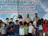 В Саках отпраздновали Ураза-байрам, 18 июня 2018